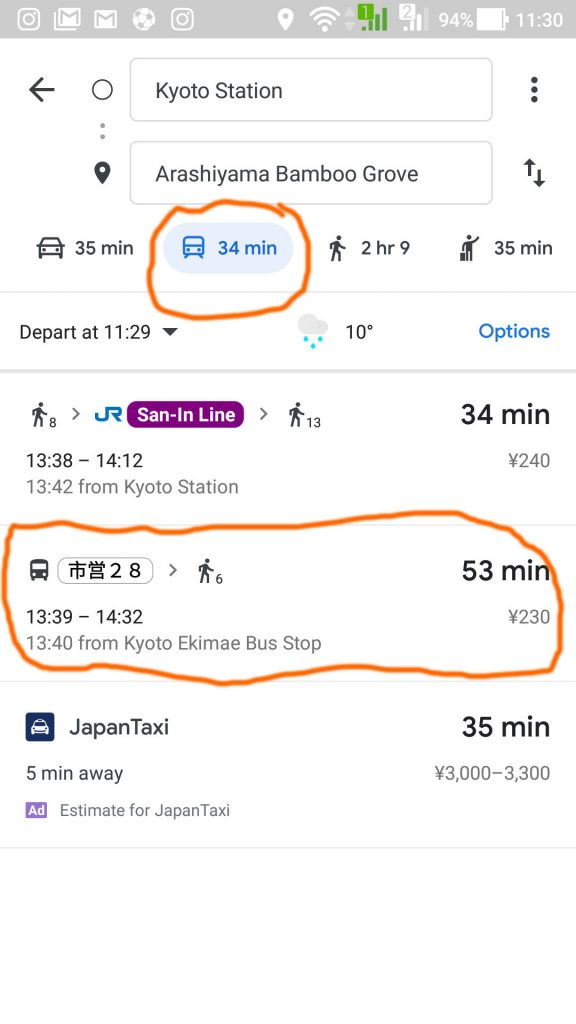 Google Maps Kyoto Bus 1