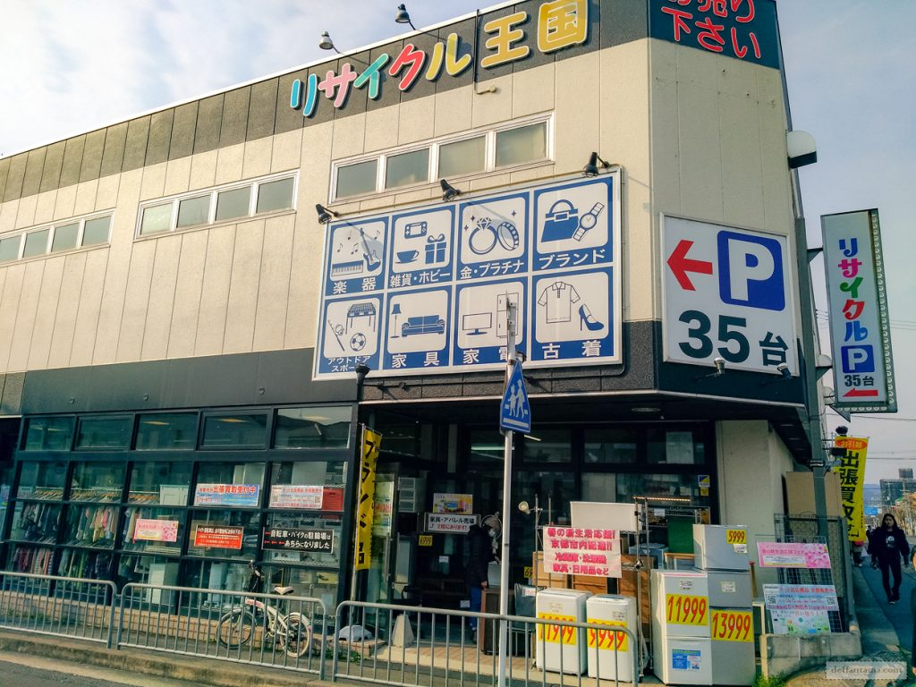 Kyoto-Recycle-Kingdom-Store